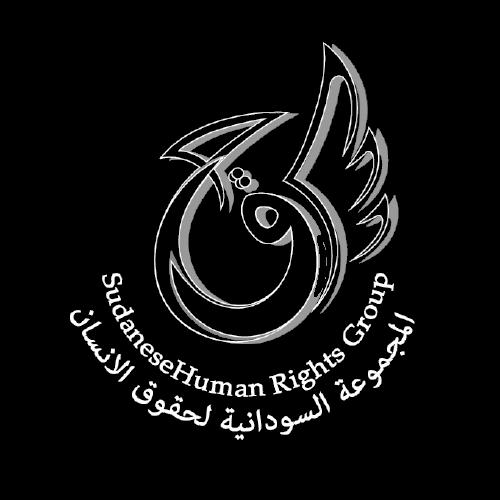 SudanRights